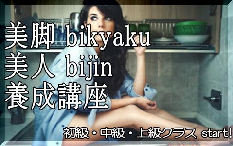 bbk01